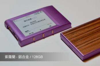 紫羅蘭 – 讚頌紀念限量版